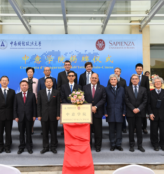 Sapienza Inaugurates Italo-Chinese Institute in Wuhan (April 26)